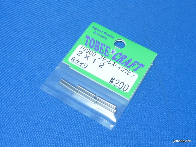 Tobee Craft 10900 - Stainless Steel Pin M2x12