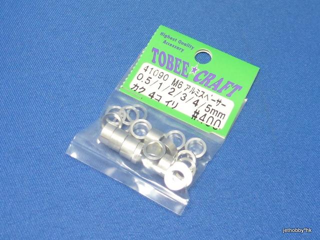 Tobee Craft 41090 - M6 Aluminum Spacer 0.5/1/2/3/4/5mm 4each