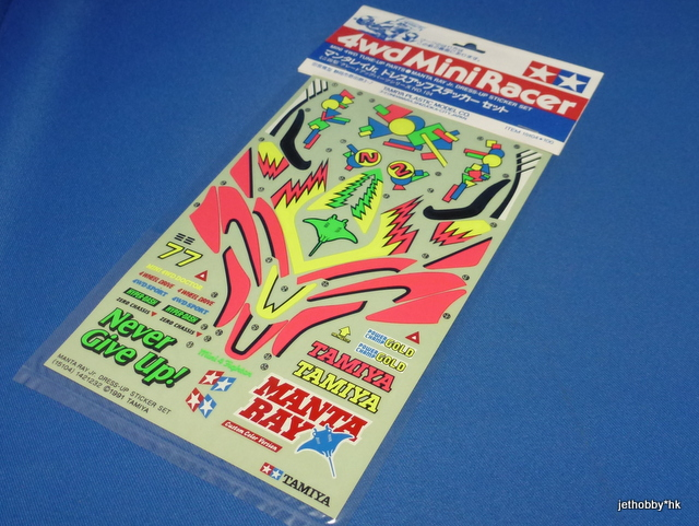 Tamiya 15104 -  Manta ray Jr. Dress-Up Sticker Set (Tamiya Mini 4WD)