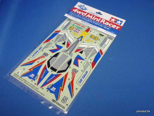 Tamiya 15075 - Winning Bird Jr. Dress-Up Sticker Set (Tamiya Mini 4WD)