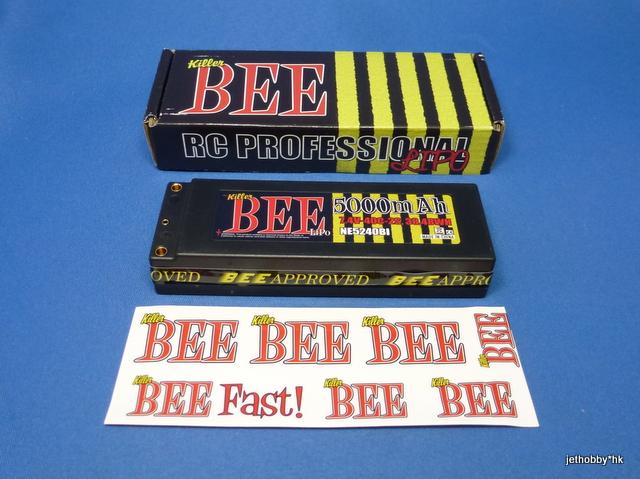 Trinity NE5240BI - Killer Bee Lipo Pack 2S 5000mAh 40C Bullet