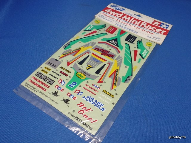 Tamiya 15043 - Grasshopper II Jr. Dress-Up Sticker Set