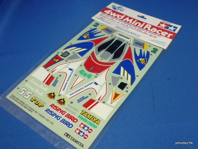 Tamiya 15049 - Mini 4WD Rising Bird Dress-Up Sticker Set