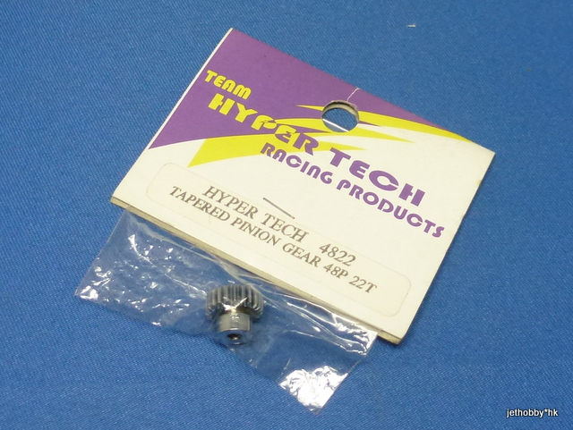 Hyper Tech 4822 - Steel Tapered Pinion Gear 48P 22T