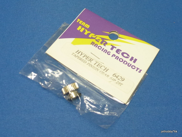 Hyper Tech 6429 - Steel Tapered Pinion Gear 64P 29T