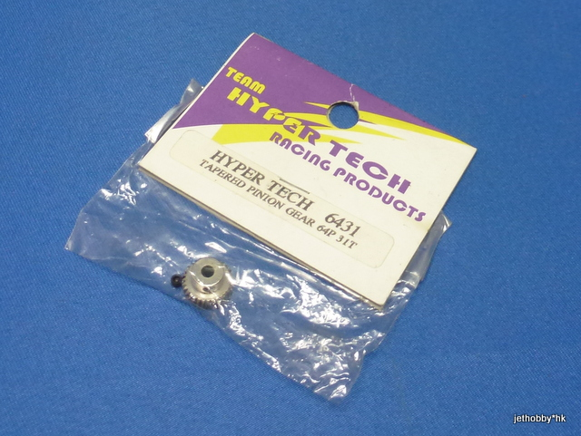 Hyper Tech 6431 - Steel Tapered Pinion Gear 64P 31T