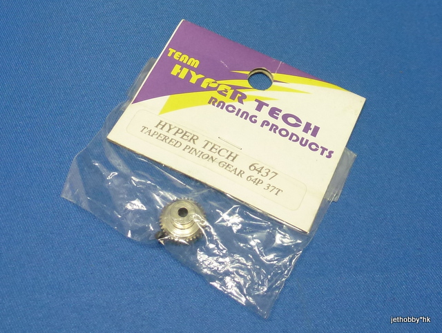 Hyper Tech 6437 - Steel Tapered Pinion Gear 64P 37T