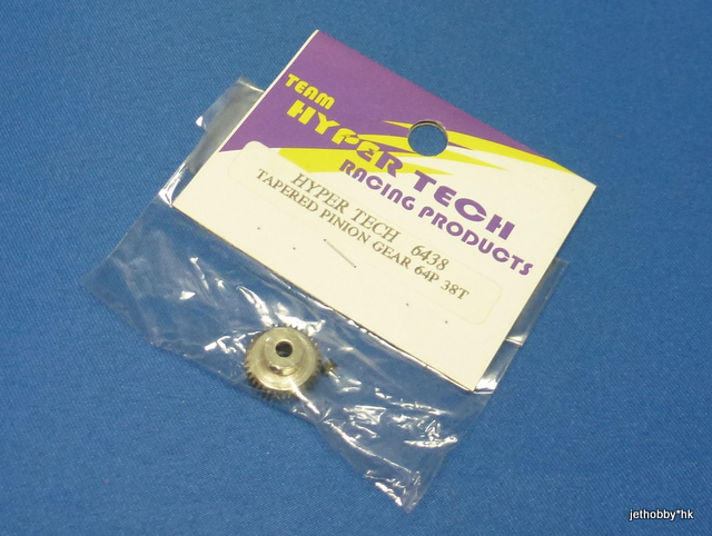 Hyper Tech 6438 - Steel Tapered Pinion Gear 64P 38T