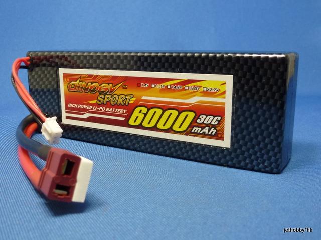 Dinogy 6000-2S-30C-T - Lipo Battery 6000mAh 2S 30C T-Plug