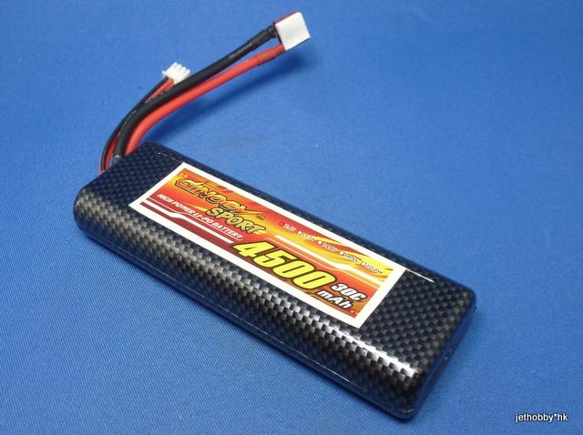 Dinogy 4500-2S-30C-T - Lipo Battery 4500mAh 7.4V 30C T-Plug Hard Case Round