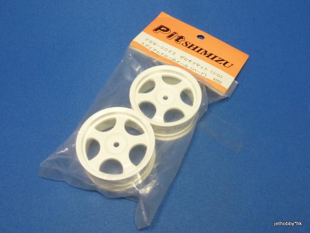 Pit Shimizu PSW-0092 - 5-Spoke Wheel