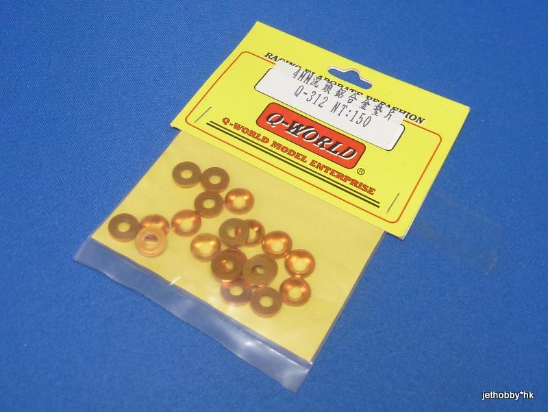 Q-World Q-312 - 4mm CSK Washer Gold