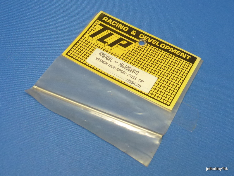 TLP 39L - Replacement Wrench Tip, 2.5mm, High Speed Steel