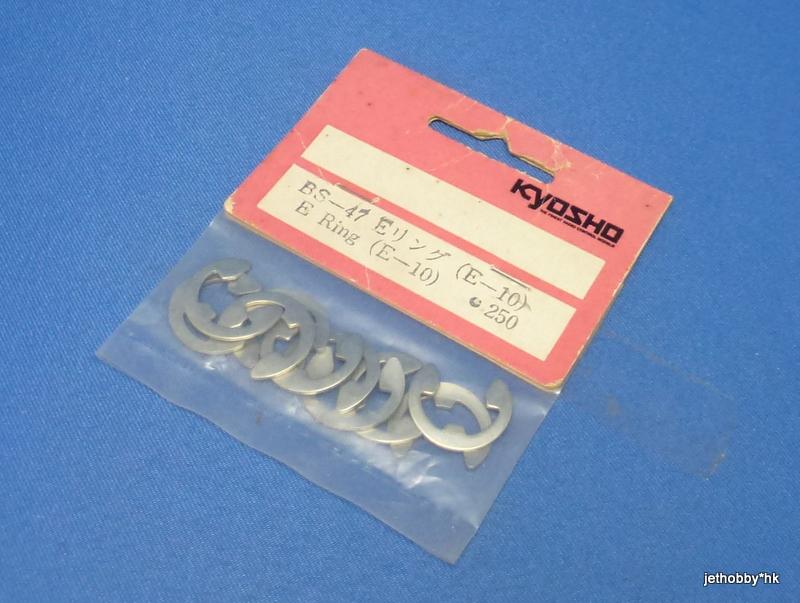 Kyosho BS-47 - E Ring E-10 (Burns)