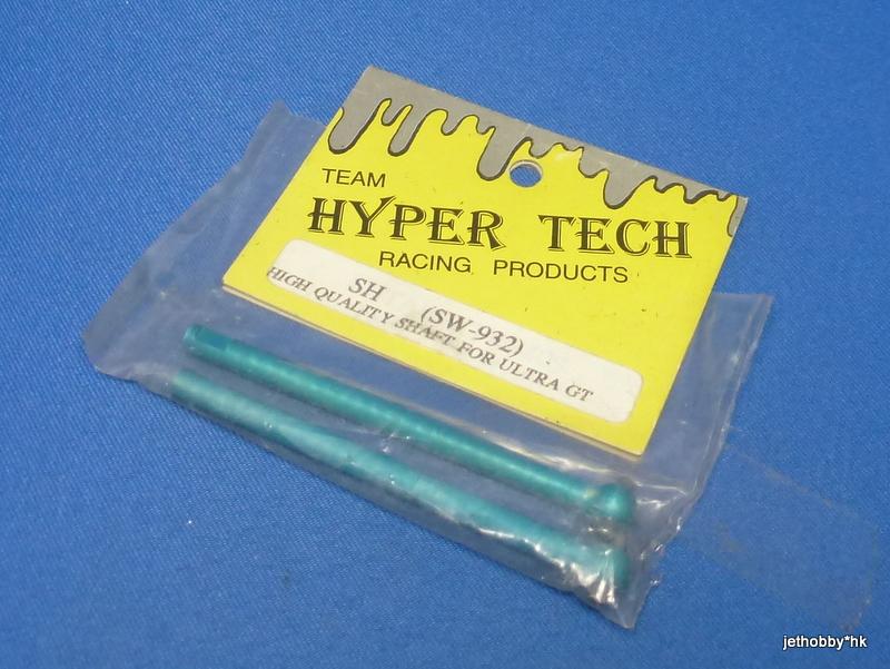 Hyper Tech SH SW-932  - 7075 Shaft For Hong Nor Ultra GT, HODR, HoBao Pirate. Probe)
