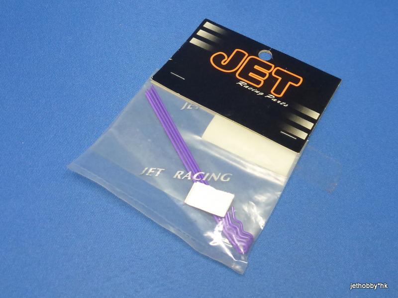 Jet Racing JE37 - Long Body Clip
