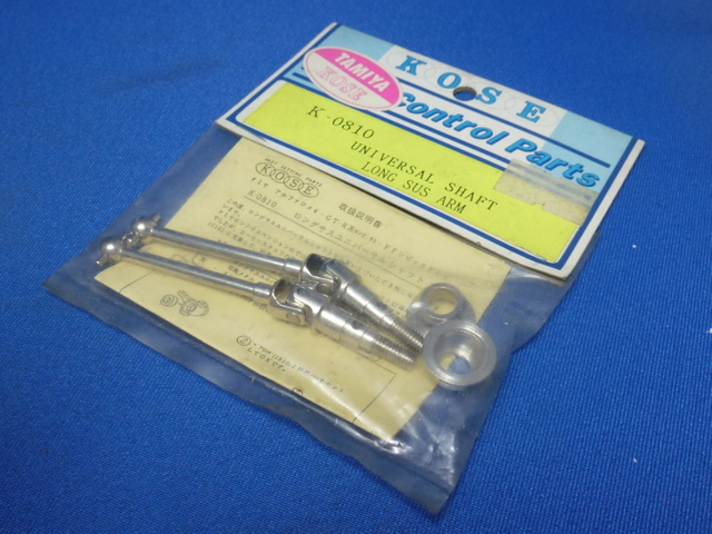 Kose K-0810 - Universal Shaft. Long Suspension Arm (Tamiya TA01, FF01)