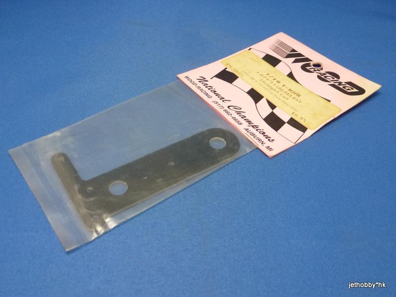 Wood 3005 - 1/10 T-Bar Fiberglass