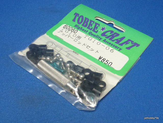 Tobee Craft 60060 - Adjustable Upper Rod Set (Tamiya TG10)