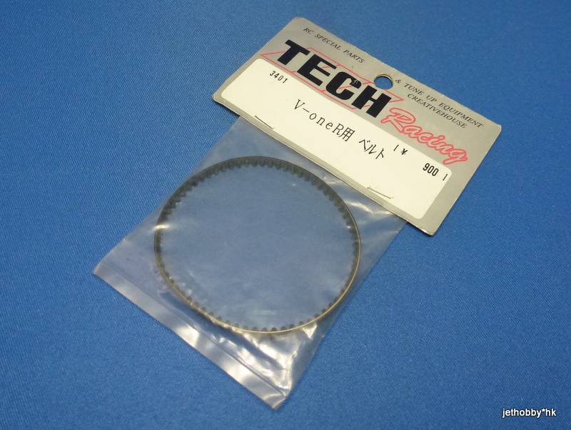 Tech Racing 3401 - Drive Belt (Kyosho V-One R)