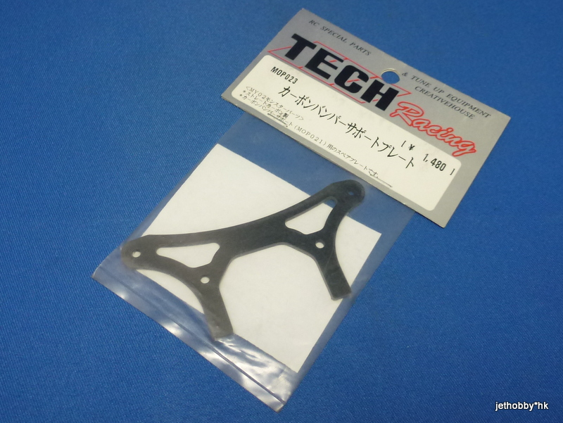 Tech Racing MOP023 - Graphite Bumper Support (MY02 /Monster)
