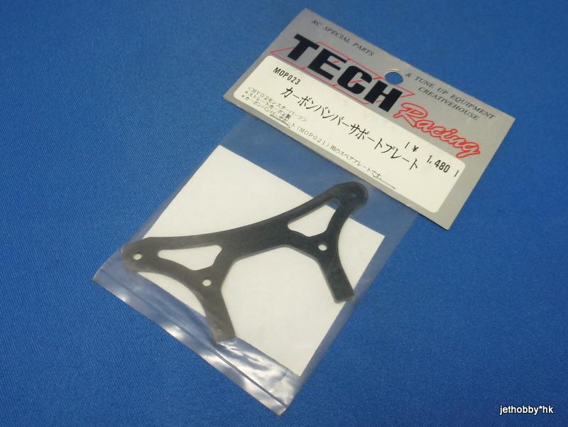 Tech Racing MOP023 - Graphite Bumper Support (MY02 /Monster)