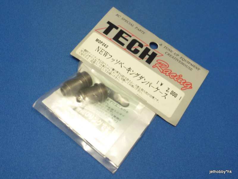 Tech Racing MOP040 - Teflon Shock Body (MY002,   Tamiya)