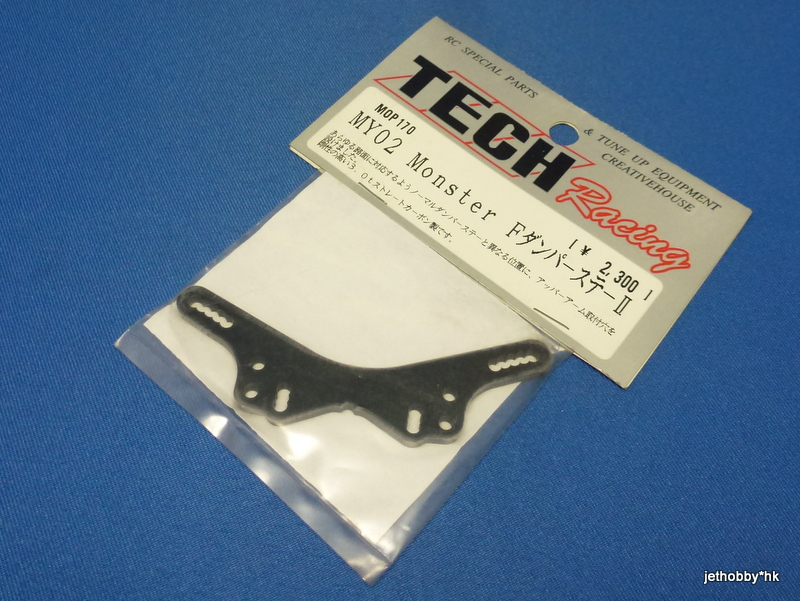 Tech Racing MOP170 -  Graphite Shock Tower, Front (MY02 Monster )