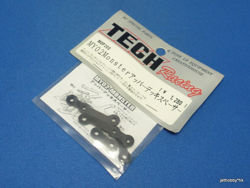 Tech Racing MOP200 - Upper Deck Stiffener (MY02 Monster)