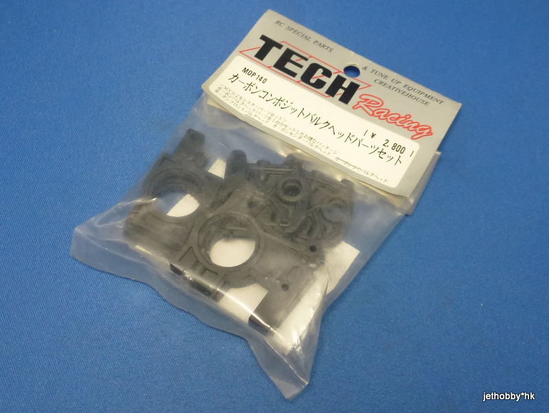 Tech Racing MOP140 - Carbon Center Mount, Front / Reatr Bulkhead (MY02 Monster)