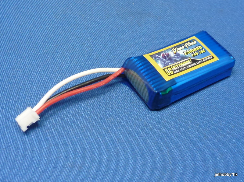 Giant Power 250-2S-20C-Losi - 7.4V 250mAh 20C Lipo Battery