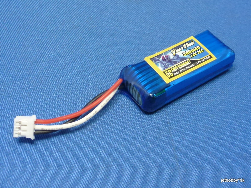 Giant Power 300-2S-35C - 7.4V 300mAh 30C Lipo Battery