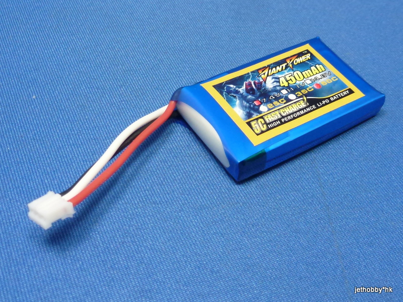 Giant Power 450-2S-50C - 450mAh 7.4V  50C Lipo Battery