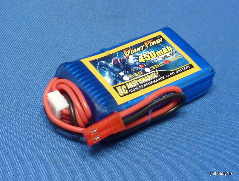 Giant Power 450-3S-50C-JST - 11.1V 450mAh 50C Lipo Battery JST Plug