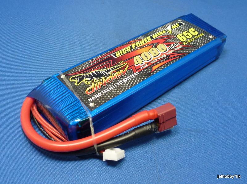 Dinogy 4000-3S-65C-T - LiPo Battery 11.1V 4000mAh 65C T-Plug