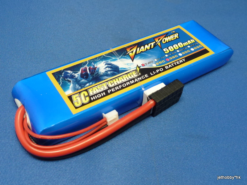 Giant Power 5000-2S-35C-TRA - 7.4V 5000mAh 35C Lipo Battery Traxxas Plug