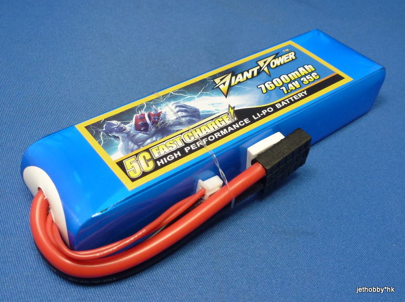 Giant Power 7600-2S-35C-TRA - 7.4V 7600mAh 35C Lipo Battery Traxxas Plug