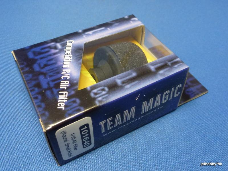 Team Magic 101640 - 1/10 Air Filter (Round, Small Hole)