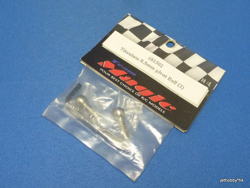 Team Magic 101302 - Titanium 8.5mm Pivot Ball (2)