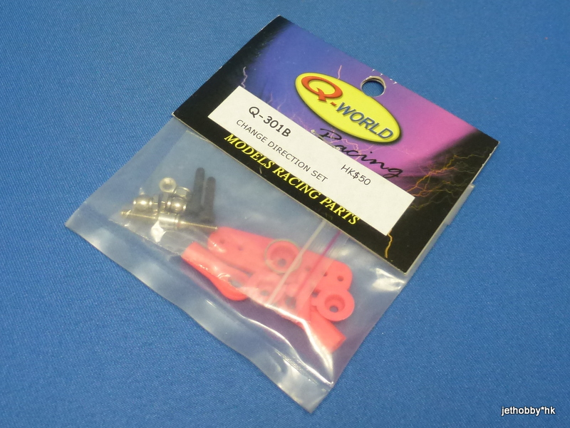 Q-World Q-301B-PK - Change Direction Set Pink