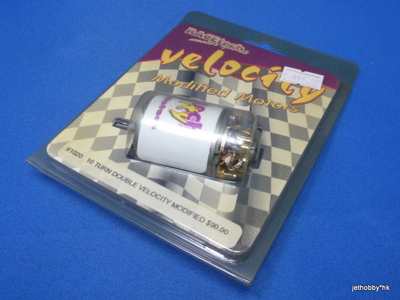 RACEtech 1020 - 10 Turn Double Velocity Modified Motor