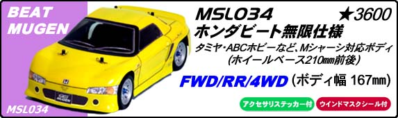 Chevron MSL034 - Honda Beat Mugen Version Clear Body (M-Chassis)
