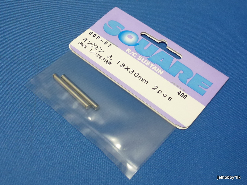 Square SDP-61 - King Pin 3.18x30mm (RMS, RMS-Z)