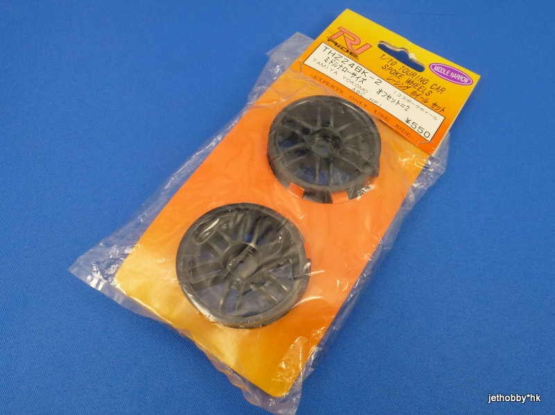 Ride THZ24BK-2 - 1/10 Touring Car Spoke Wheels