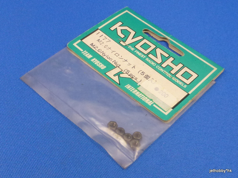 Kyosho 1177 - M2.6 Nylon Nut 5pcs