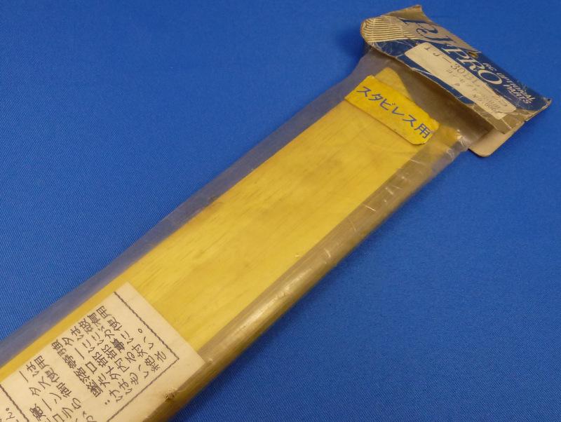 PJ PJ-30BL-2S - Wooden Main Blade (Kyosho Concept 30 SR)