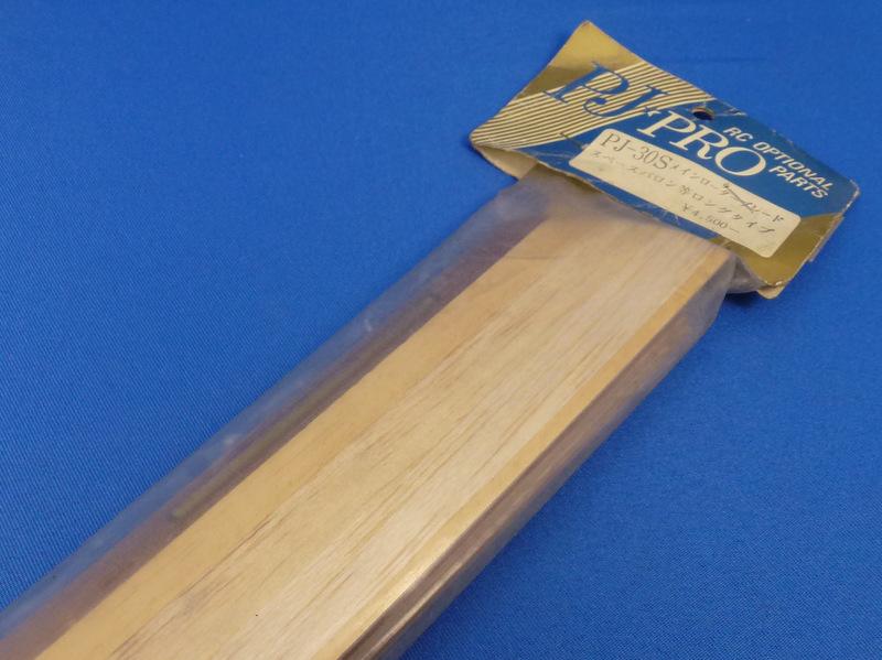 PJ  PJ-30S - Wooden Main Blade