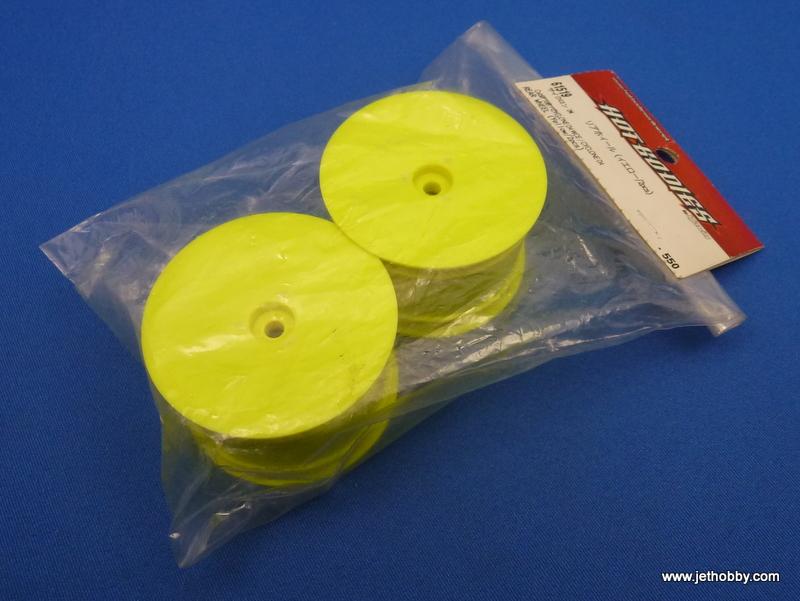 Hot Bodies 61519 - Rear Wheel, Yellow (Cyclone D4)