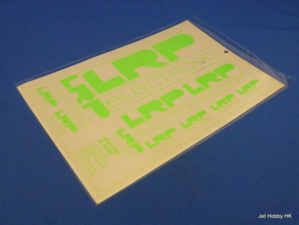 LRP Decal - LRP Logo Decal Green 14x21.5cm