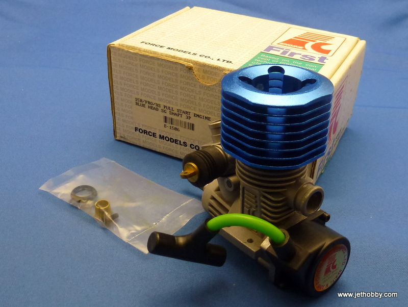 Force E-1506 - 15R / Pro / RS Pull Start Engine Blue Head SG Shaft 3P